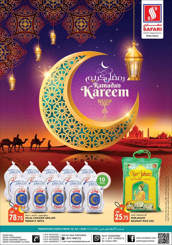 safari Ramadan offer 1