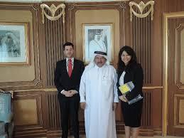 Sheikh Faisal Qassim Faisal Al Thani