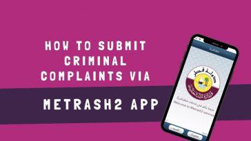 Complaints in Qatar