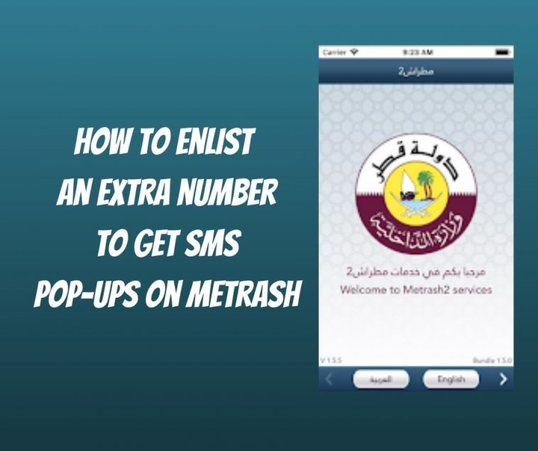 How to Enlist an Extra number to get SMS pop-ups on Metrash